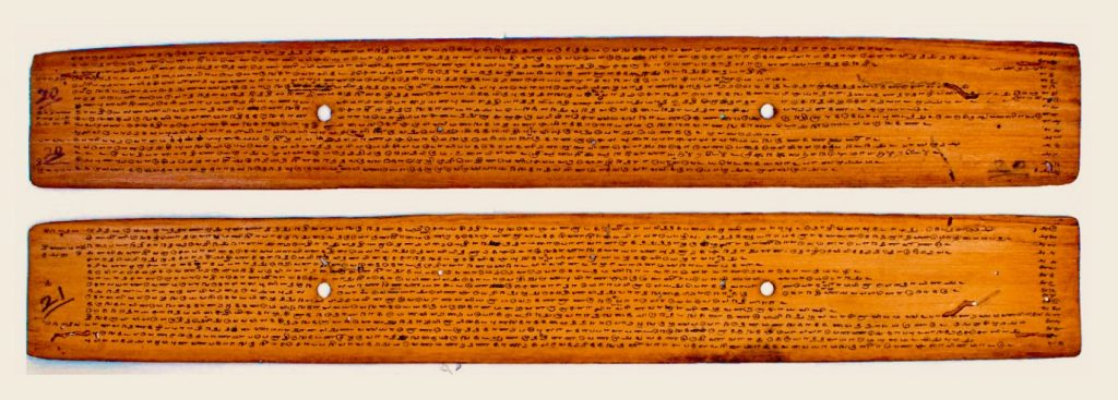 Sangam Era Palm Leaf Manuscript
