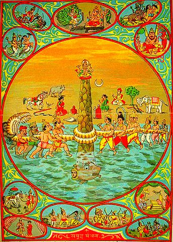 Samudra Manthan - Churning Of The Ocean