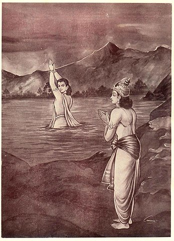 Ila In Male Form With Budh