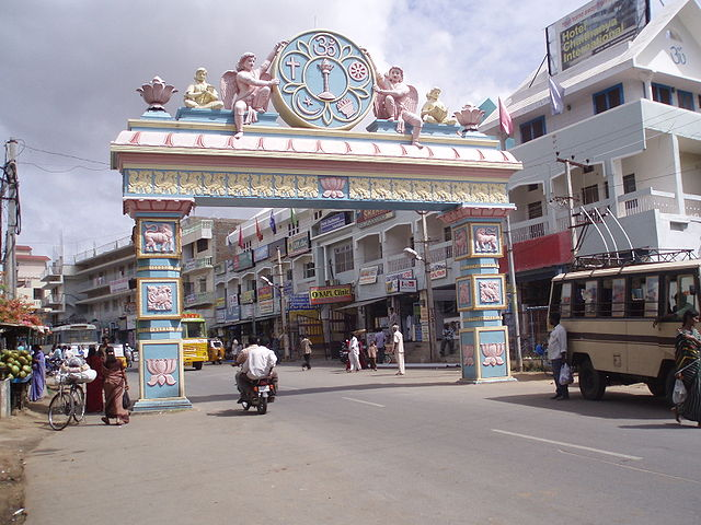 Entrance to Puttaparthi