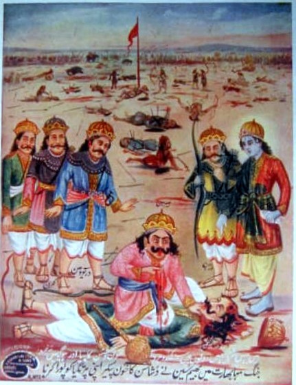 Fierce Magha Bheem Drinks Dushasan's Blood