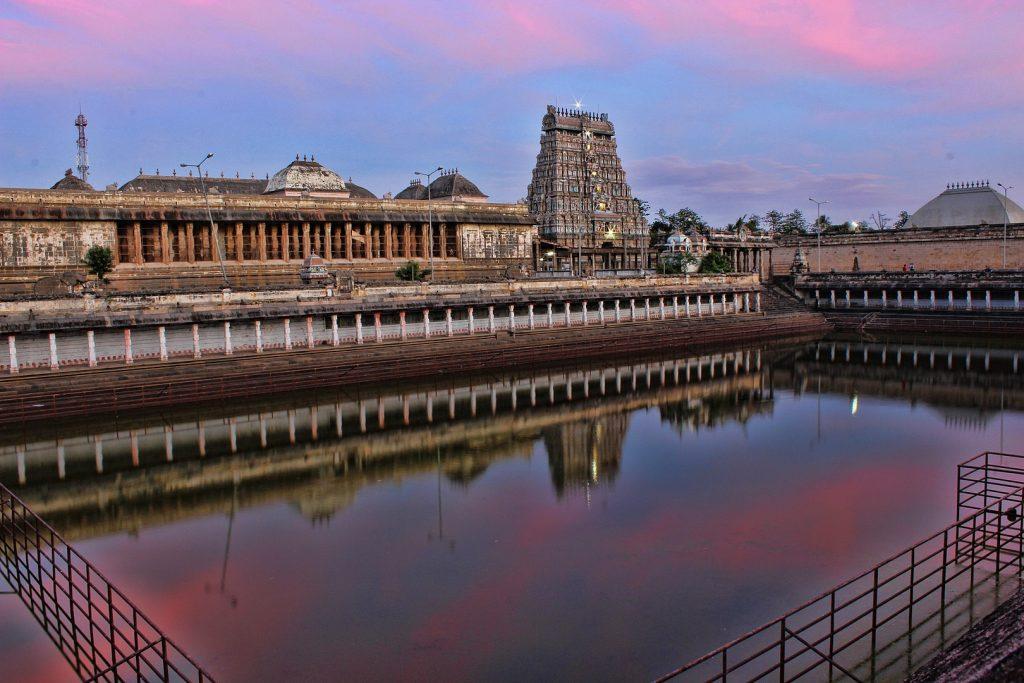 Nataraja Temple Chidambaram - Shiva Ganga Tank