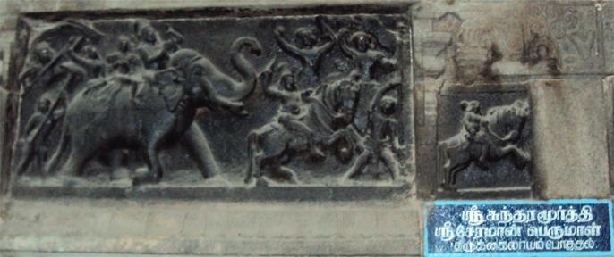 Relief Sculpture Inside The Nellaiappar Temple