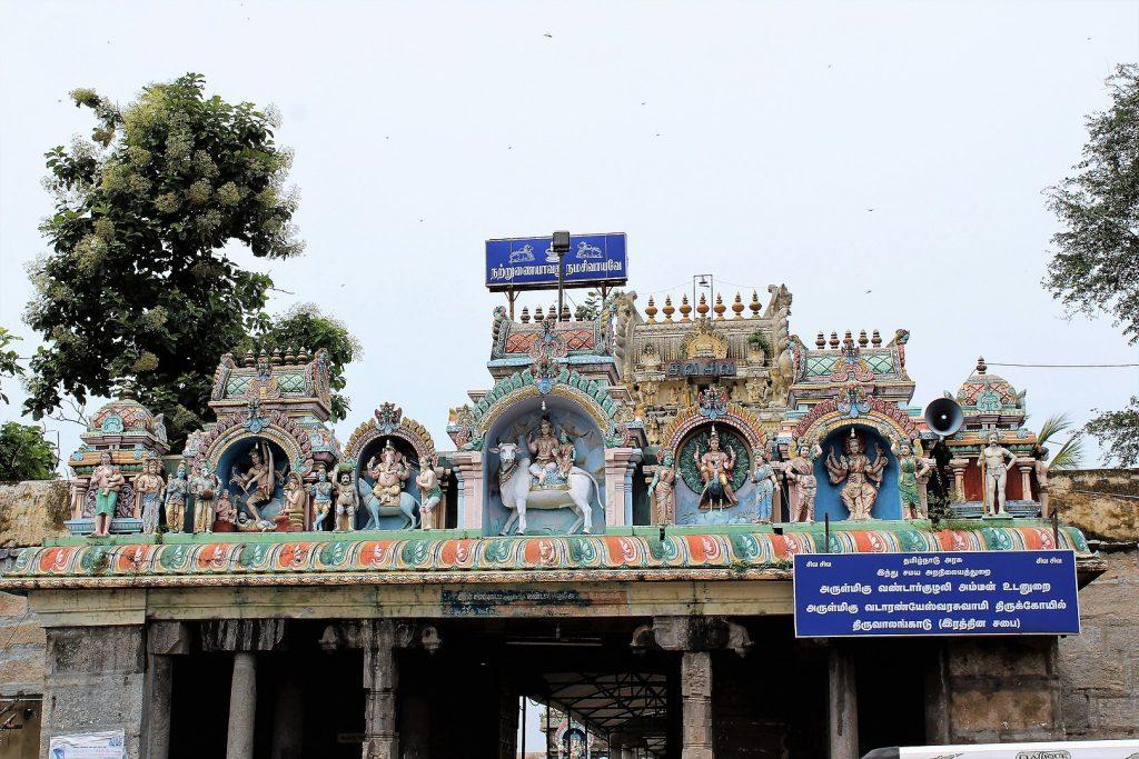 Sculptures At The Vadaranyeswarar Temple Thiruvalangadu