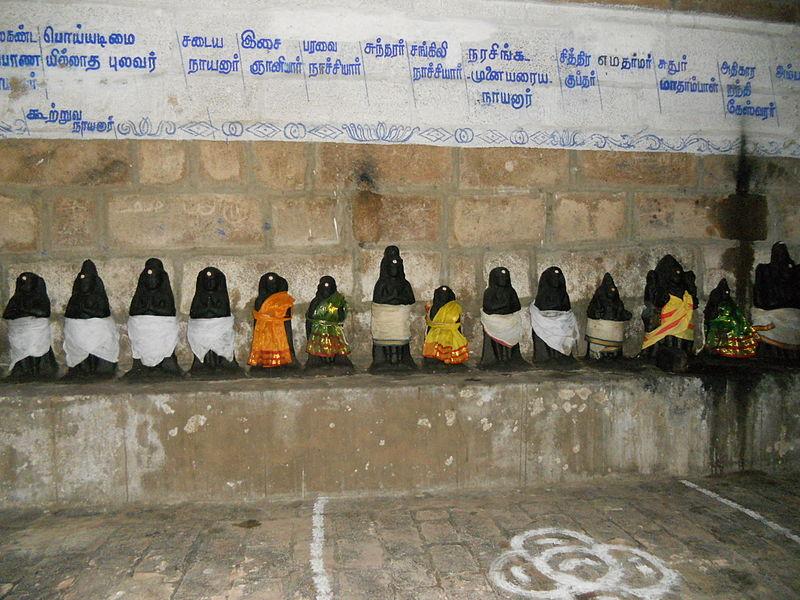 Sculptures Of The Nayanars At In The Vadaranyeswarar Temple Thiruvalangadu