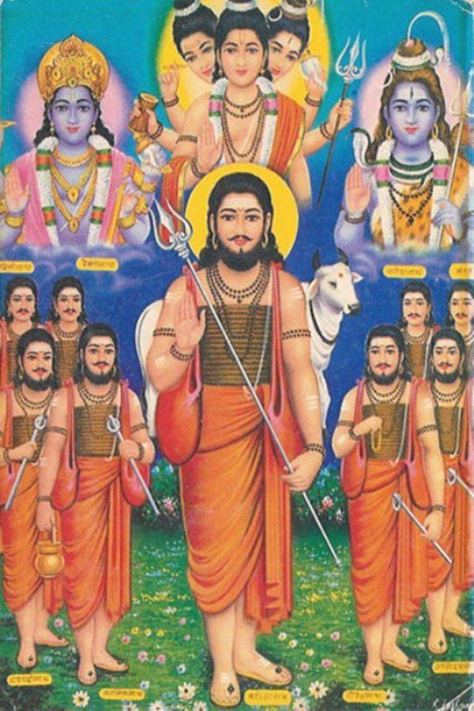 Representation Of the Nav Naths