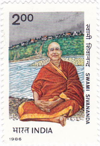 Indian Stamp Featuring Swami Shivananda