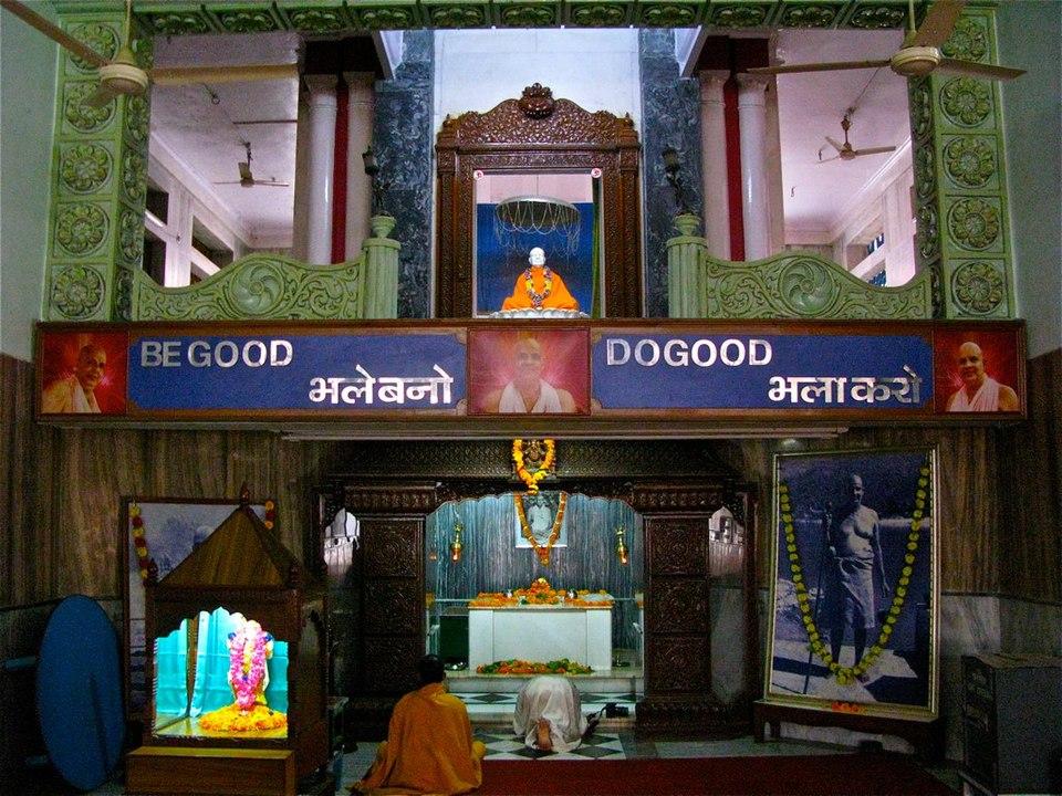 Temple In Swami Sivananda Saraswati Ashram Rishikesh