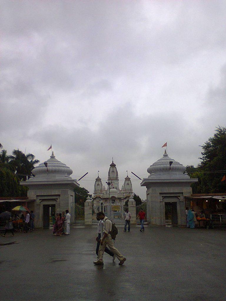 Entrance To Gorakhnath Math